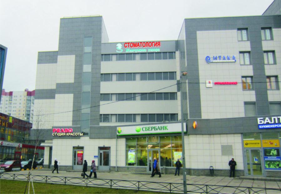 Клиника №5 — ул. Осипенко, д.2А (вход с проспекта Косыгина) — Фасад здания
